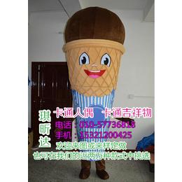 北京卡通人偶服装制作厂家-节日派对人偶