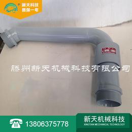 厂家供应 冷却水旋转接头 低速旋转接头 冶金专用 品质保证