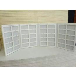 晶钢门板色卡橱柜台面色板样本册