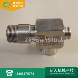 厂家生产 冷却水旋转接头 耐腐蚀 碳化硅陶瓷环 抗压