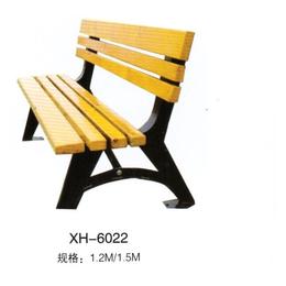 XH-6022<em>公园</em>椅