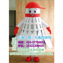 北京卡通人偶制作加工-大型聚会人偶