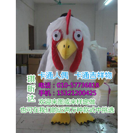 北京卡通行走人偶制作厂家-玩偶服装道具