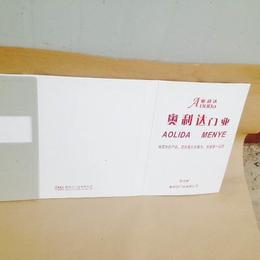 真石漆色卡橱柜门板色板样册