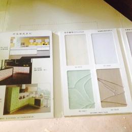 厂家制作乳胶漆色卡 仿石漆色卡 窗帘窗饰色卡 色卡定制