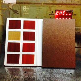 晶钢门板色卡橱柜色板岩石漆样本册