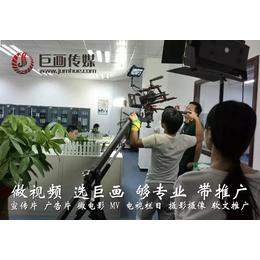 深圳宣传片拍摄沙井宣传片制作巨画传媒更出色