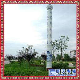 批发路灯陶瓷外壳 定制景区瓷文化灯柱 供应广场景观装饰路灯