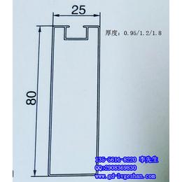 芜湖方管铝型材 25X80凹槽铝方通 天花幕墙铝型材厂家