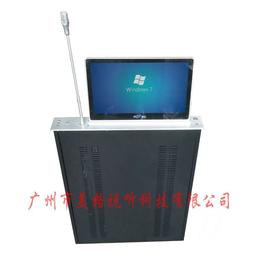 郑州视频会议升降屏会议桌定做无纸化会议系统厂家