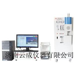 供应品牌型云成红外碳硫分析仪