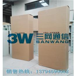 648芯ODF配线柜 光纤配线架厂家批发