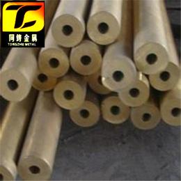 C61000铝青铜特性及应用