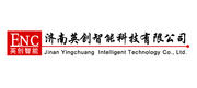 济南英创智能科技有限公司