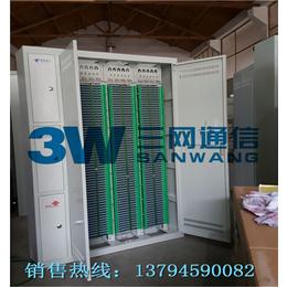 720芯落地式ODF机柜  四网合一光纤配线柜