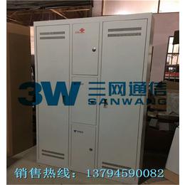 576芯落地式ODF机柜  四网合一光纤配线柜
