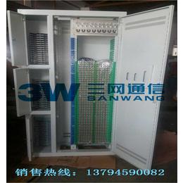 1152芯落地式ODF机柜  四网合一光纤配线柜