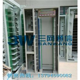 1200芯四网合一光纤配线柜 四网合一光纤配线架