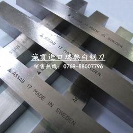 加硬白钢车刀超硬白钢条价格