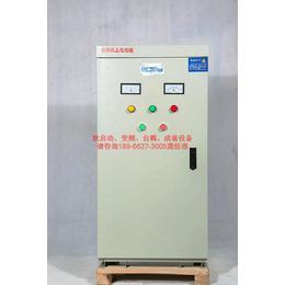 风机减压启动柜 XJ01系列自耦减压启动柜生产厂家