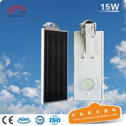 世纪阳光LED路灯太阳能庭院灯一体化15w锂电池路灯