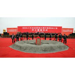 上海束影文化-上海开业庆典礼仪服务活动公司-开业典礼