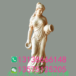 别墅地产落地摆设人造石砂岩人物雕塑欧式抱罐女雕像景观装饰件