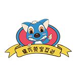 南京捷特普智能科技有限公司