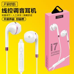 苹果耳机厂家苹果手机耳机批发苹果手机耳机批发市场