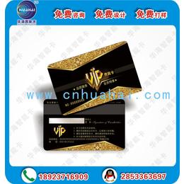 HITAG1HITAG2卡飞利浦原装IC卡厂家IC智能芯片卡
