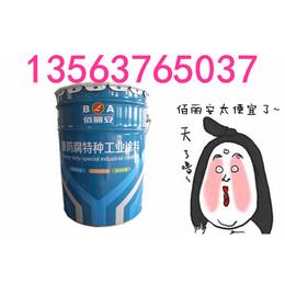山东济宁电厂脱硫塔防腐漆玻璃鳞片漆生产厂家低价格销售 佰丽安
