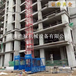 浩禄****生产建筑工地龙门吊可升降式龙门架质优价廉