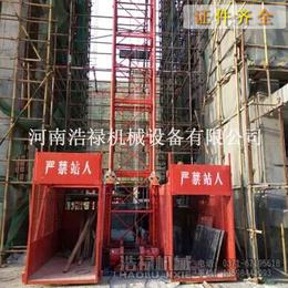 建筑物料全自动升降平台龙门架式升降机浩禄厂家