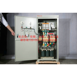 三相鼠笼型自耦减压启动柜 450KW物料粉碎机软起动柜