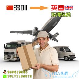提供英国FBA头程物流 太阳眼镜出口英国包清关物流服务