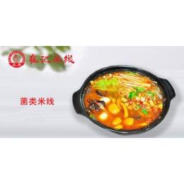 郑州崔记米线加盟总部