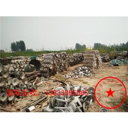 回收瓷瓶厂家 高价回收