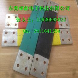 厂家直供广东福能TRZ铜带软连接 铜软连接导电带导电率高