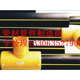 陕西省延安市优质HDPE燃气管材管件