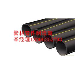 甘肃省优质HDPE燃气管材管件