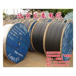 电缆_北京交泰_电缆价格表