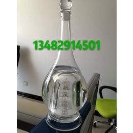双层空心帆船玻璃酒瓶内套帆船玻璃酒瓶工艺玻璃空酒瓶