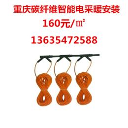 碳纤维发热电缆厂家工厂  康达尔电采暖材料零售