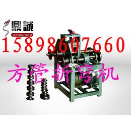 厂家特卖低价多功能电动弯管机 折弯机