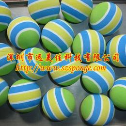 中国制造厂家定制EVA海绵迷彩球批发和高弹力EVA球批发