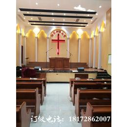 教堂长椅跪拜椅圣台桌讲台奉献箱