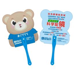 新余塑料PP扇广告扇子印刷信息量大从优 广告扇定制 免费设计