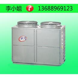 东莞工厂宿舍空气能热泵热水器安装工程公司