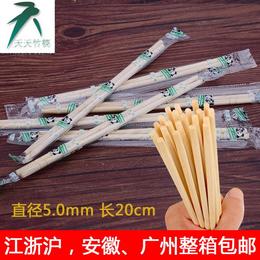 一次性筷子批发  卫生环保竹筷logo定制