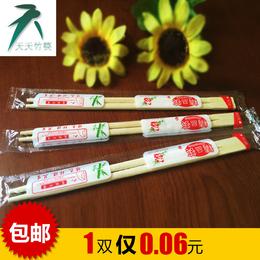 酒店 餐饮行业使用一次性筷子 量大批发